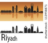 Riyadh skyline in orange background in editable vector file - stock vector