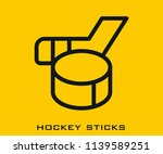 hockey sticks icon signs | Shutterstock .eps vector #1139589251