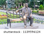 odessa  ukraine   17 july 2018  ... | Shutterstock . vector #1139596124