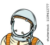 space suit. astronaut. pop art... | Shutterstock .eps vector #1139612777