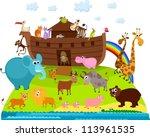 animal,arc,ark,art,bear,bible,bird,boat,butterfly,cartoon,cat,clip,collection,cow,crocodile