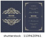 wedding invitation cards ... | Shutterstock .eps vector #1139620961