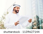 handsome middle eastern arab... | Shutterstock . vector #1139627144