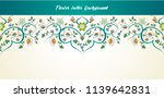 seamless flower vector... | Shutterstock .eps vector #1139642831