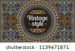 vintage decorative ornate label ... | Shutterstock .eps vector #1139671871