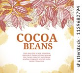 cacao beans plant  vector... | Shutterstock .eps vector #1139682794