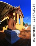 attractions of chai nat  wat... | Shutterstock . vector #1139715254