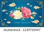 oriental background with light... | Shutterstock .eps vector #1139720447