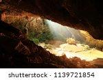 phraya nakhon cave is beauty... | Shutterstock . vector #1139721854