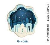 paper art illustration of new... | Shutterstock .eps vector #1139728427