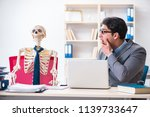 businessman working with... | Shutterstock . vector #1139733647