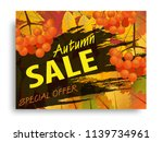 autumn sale or fall sale... | Shutterstock .eps vector #1139734961