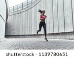 training to become the best.... | Shutterstock . vector #1139780651