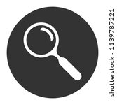 magnifier icon. magnifying... | Shutterstock .eps vector #1139787221