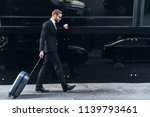 in a hurry. full length of... | Shutterstock . vector #1139793461