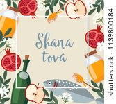 shana tova greeting card.... | Shutterstock .eps vector #1139800184