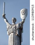 monumental statue of the ... | Shutterstock . vector #113980915