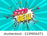 good deal  sale burst wow comic ... | Shutterstock .eps vector #1139856371