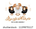 arabic calligraphy text of eid... | Shutterstock .eps vector #1139870117