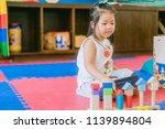 4 years girl.little child girl... | Shutterstock . vector #1139894804