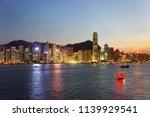 urban skyline of hong kong at... | Shutterstock . vector #1139929541