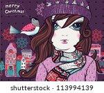 christmas vector illustration... | Shutterstock .eps vector #113994139
