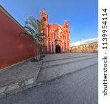 lima   peru  saint rosa of lima ... | Shutterstock . vector #1139954114