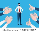 businessman with many hands...   Shutterstock .eps vector #1139973347