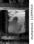 Photo Of A Zombie Outside A...