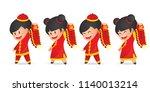 cute cartoon chinese new year...   Shutterstock .eps vector #1140013214