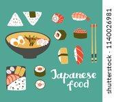 set of japanese cuisine  sushi  ...   Shutterstock .eps vector #1140026981