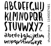hand drawn dry brush lettering. ...   Shutterstock .eps vector #1140037481