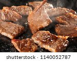 yakiniku is the food that... | Shutterstock . vector #1140052787