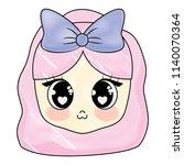 Kawaii Girl Design