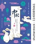 chinese mid autumn festival... | Shutterstock .eps vector #1140085661