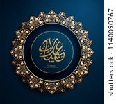 eid mubarak calligraphy design...   Shutterstock . vector #1140090767