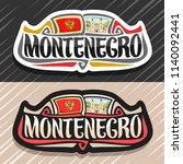 vector logo for montenegro ... | Shutterstock .eps vector #1140092441