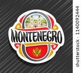 vector logo for montenegro ... | Shutterstock .eps vector #1140092444