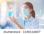 close up asian women scientist... | Shutterstock . vector #1140116837
