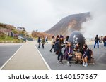 japan   october 21  2016 ... | Shutterstock . vector #1140157367