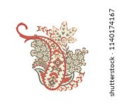paisley isolated pattern.... | Shutterstock .eps vector #1140174167