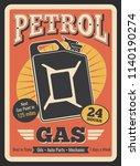 gasoline station retro poster...   Shutterstock .eps vector #1140190274