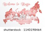 autumn in russia with falling... | Shutterstock .eps vector #1140198464