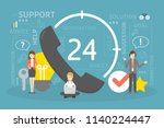 technical support concept. idea ... | Shutterstock .eps vector #1140224447