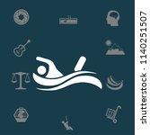 swimmer vector illustration | Shutterstock .eps vector #1140251507