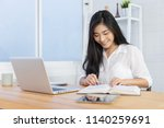 education study abroad asian... | Shutterstock . vector #1140259691