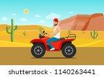 man riding a atv motorcycle.... | Shutterstock .eps vector #1140263441