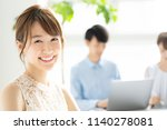 positive workplace concept. | Shutterstock . vector #1140278081