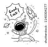 astronaut hand drawn | Shutterstock .eps vector #1140304277
