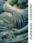 mourning statue of bereaved... | Shutterstock . vector #1140310367
